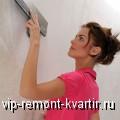 Выбираем шпатлевку - VIP-REMONT-KVARTIR.RU