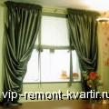 Выбираем шторы для дома - VIP-REMONT-KVARTIR.RU