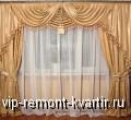 Выбираем шторы для гостиной - VIP-REMONT-KVARTIR.RU