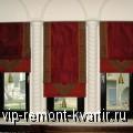 Выбор штор для квартиры - VIP-REMONT-KVARTIR.RU