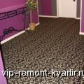 Виды ковровых покрытий - VIP-REMONT-KVARTIR.RU