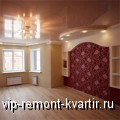 Виды ремонта квартир - VIP-REMONT-KVARTIR.RU