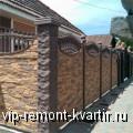 Все самое важное о еврозаборах - VIP-REMONT-KVARTIR.RU