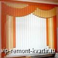 Жалюзи, какие лучше купить - VIP-REMONT-KVARTIR.RU