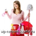 Заключительный аккорд - уборка квартиры после ремонта - VIP-REMONT-KVARTIR.RU