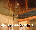 Зеркальные подвесные потолки - VIP-REMONT-KVARTIR.RU