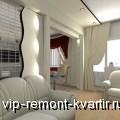 Зеркальные стены в интерьере - VIP-REMONT-KVARTIR.RU