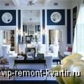 Значение, функции и применение в интерьере синего цвета - VIP-REMONT-KVARTIR.RU