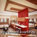 Зонирование пространства квартиры-студии - VIP-REMONT-KVARTIR.RU